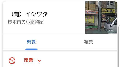 Screenshot_20181030-130727_Google