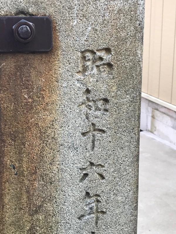 旧寛永寺坂駅跡