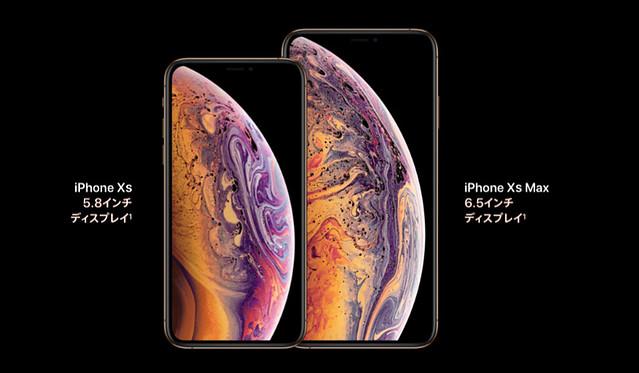 iPhone XS - Apple(日本) 2018-09-23 22-47-30