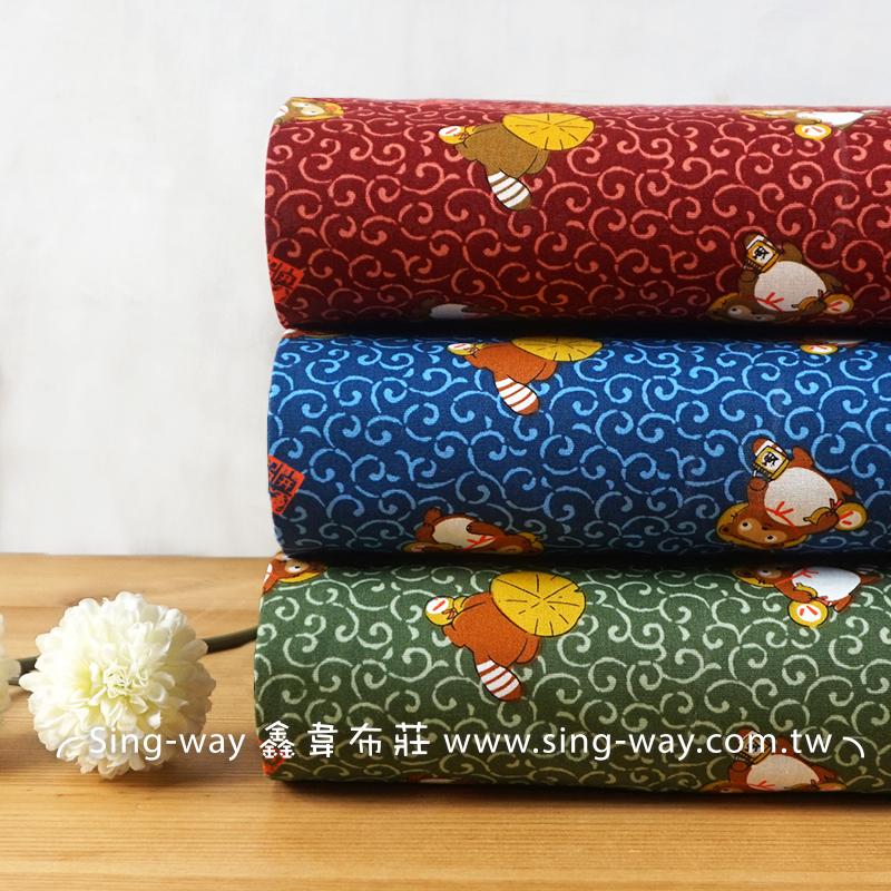 信樂燒狸貓 開運招福 旅行貓 童趣 手工藝DIY布料 CA450759