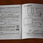 GeChic ゲシック On-Lap 1102H 開封レビュー (12)