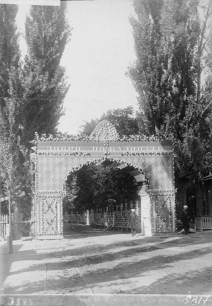 В дни пребывания Их Императорских Величеств в Тифлисе. Ворота парка Муштаид. 1888