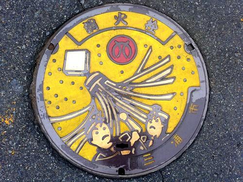 Miura Kanagawa, manhole cover 2 (神奈川県三浦市のマンホール2)
