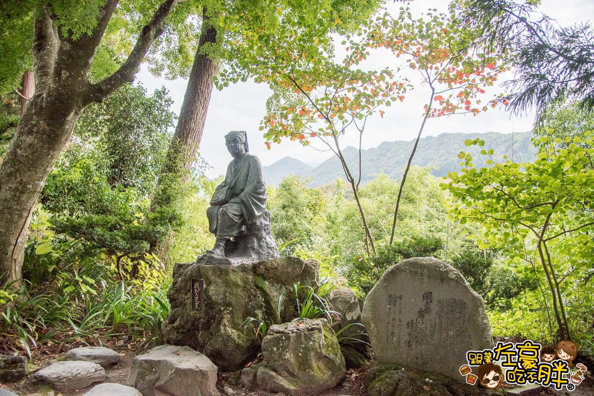日本東北自由行(仙台山形)DAY2-43