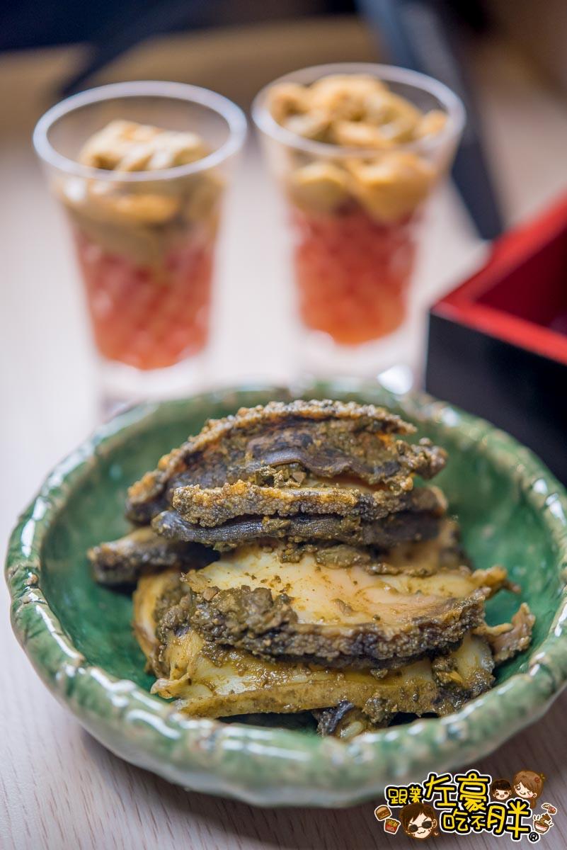 太羽魚貝料理専門店-49