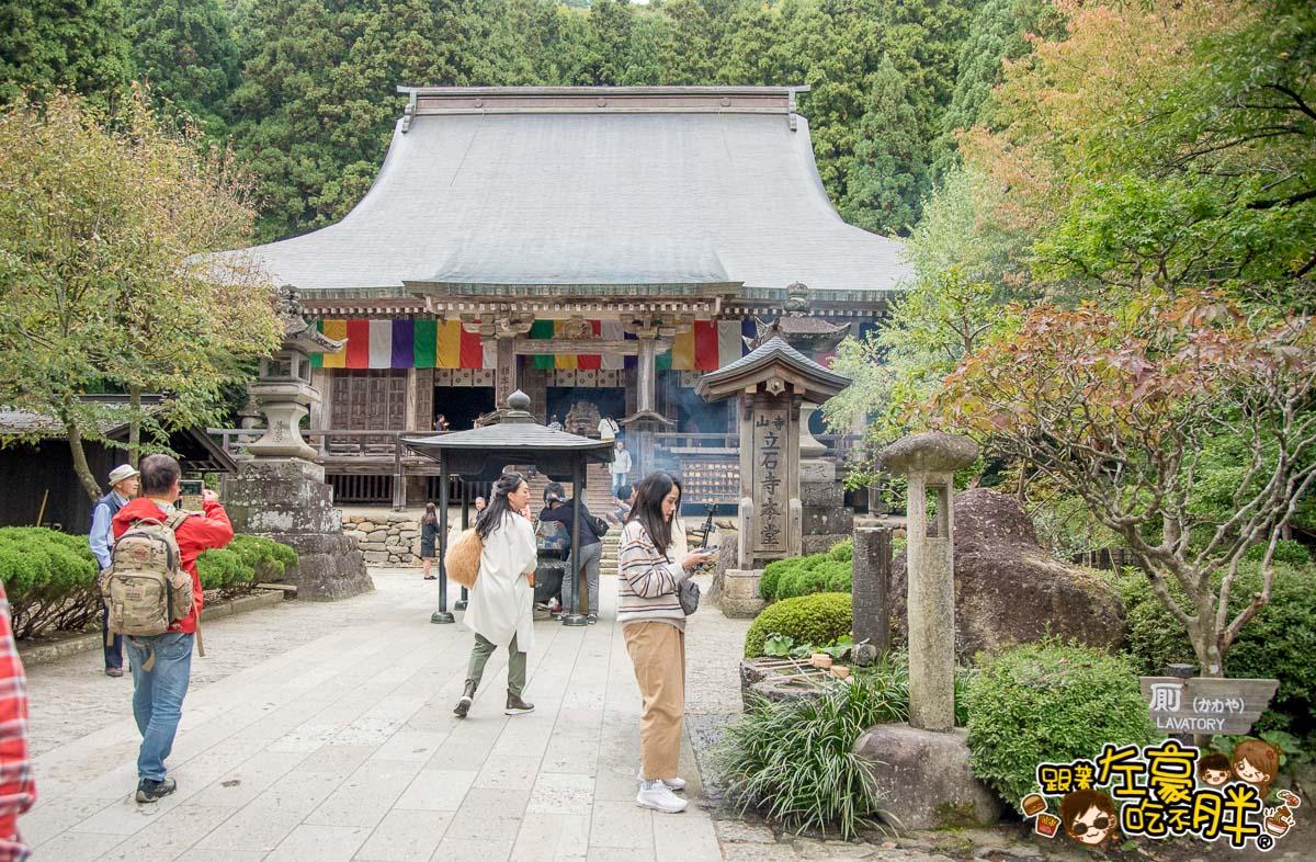 日本東北自由行(仙台山形)DAY2-34