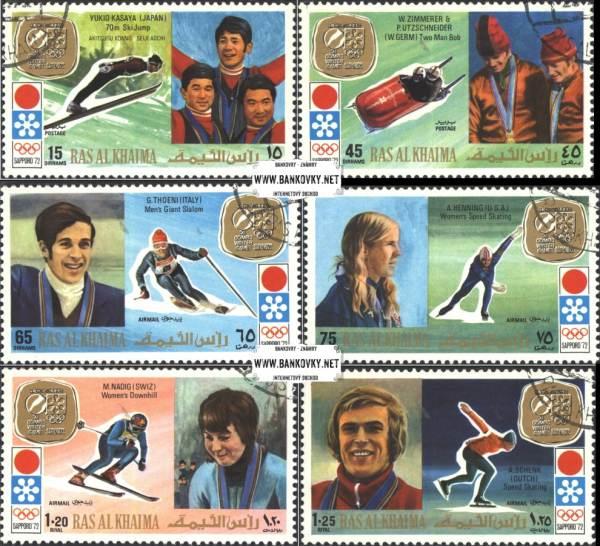 Známky Ras Al Khaimah 1972 ZOH Sapporo, razená séria