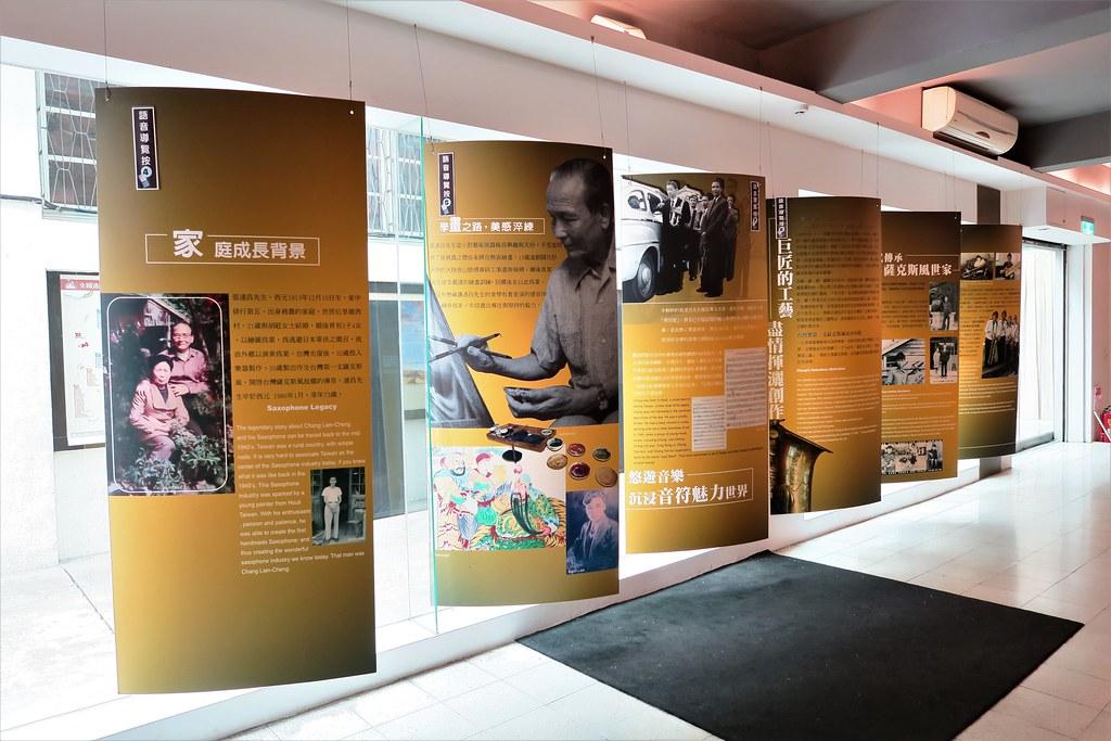 后里區薩克斯風博物館 (4)
