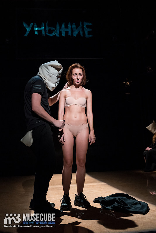 spektal_vosem_teatr_na_taganke_053