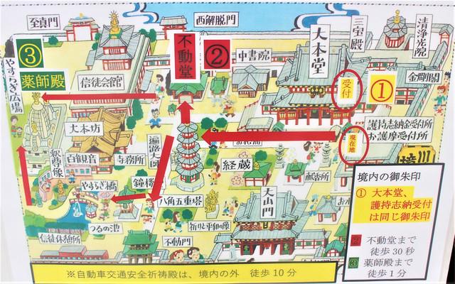 kawasakidaishi-gosyuin006