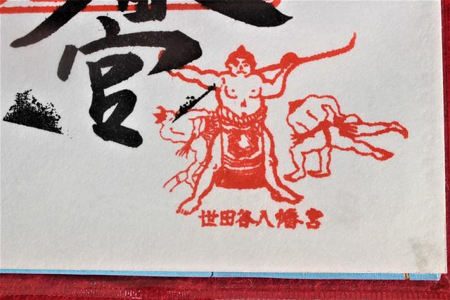 世田谷八幡宮の御朱印には奉納相撲に由来したお相撲さんが!