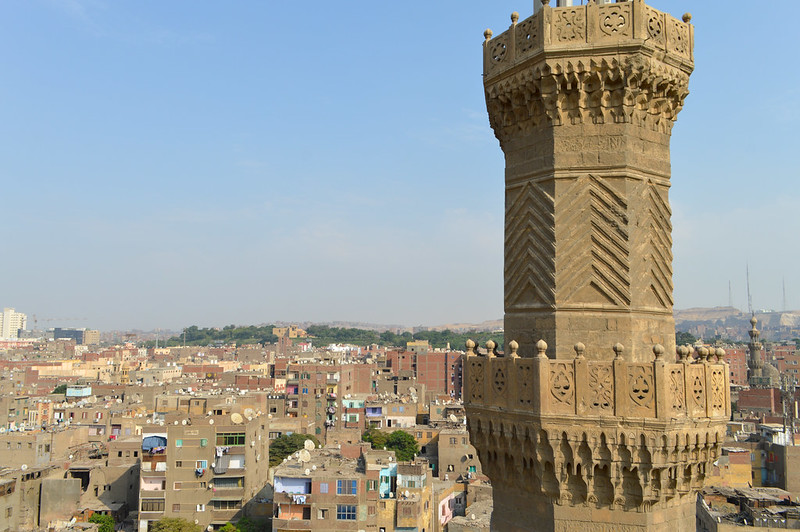 Minaret and the city