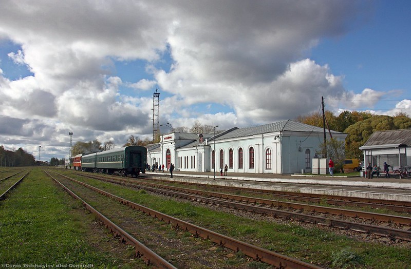 Бологое-Полоцкая железнодорожная линия