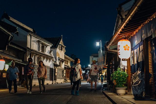 Arimatsu_Festival_12