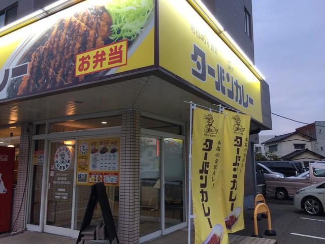 ターバンカレー金沢糸田店のLセットカレー