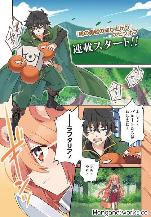 44929844112 c0be19181f o Tiểu thuyết The Rising of the Shield Hero sẽ được chuyển thể thành Manga ngoại truyện