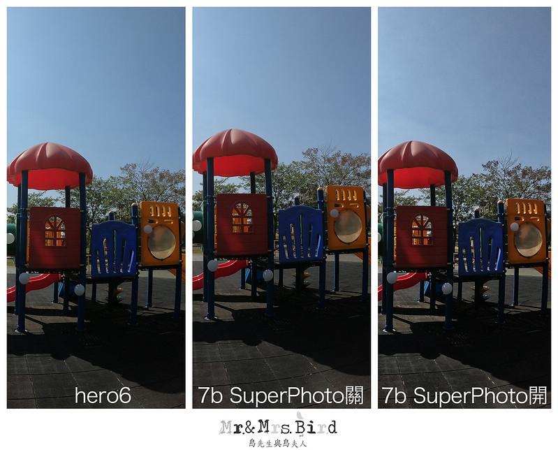 tt-超級03