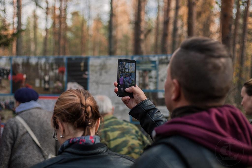 13 октября 2018, Посещение Ржевского расстрельного полигона / 13 October 2018, Visit to Rzhev firing range