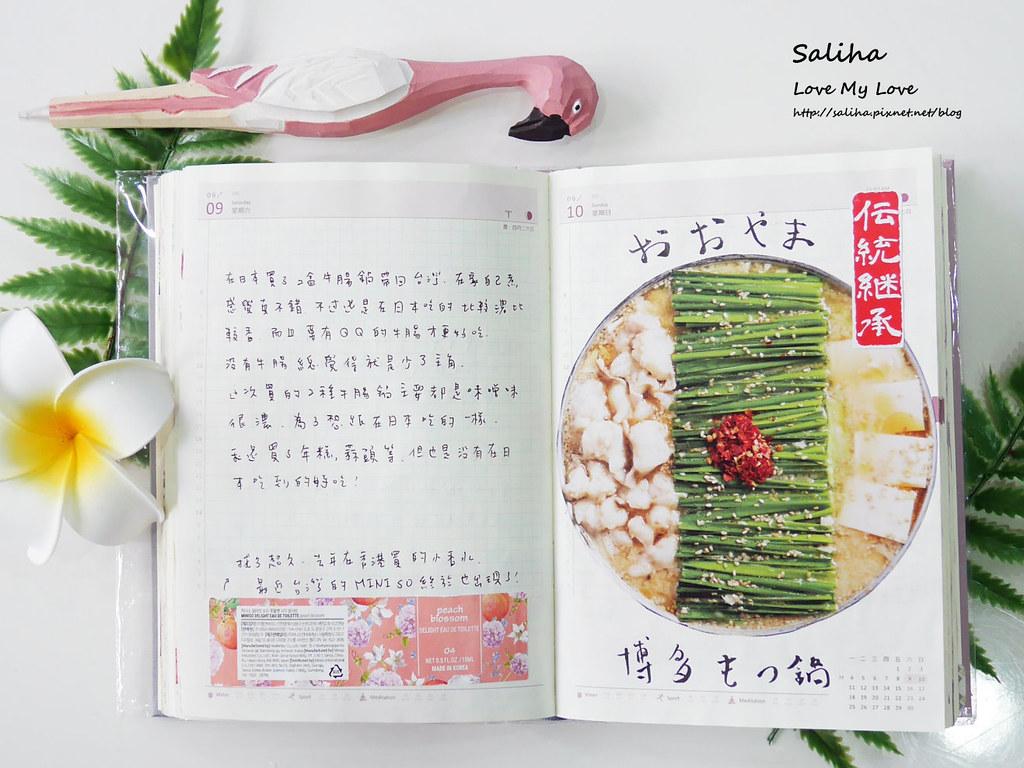 手帳裝飾日記紙膠帶裝飾技巧分享推薦 (5)