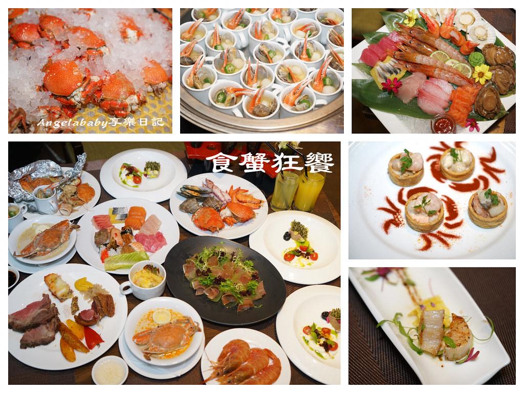 雨林餐廳 螃蟹季