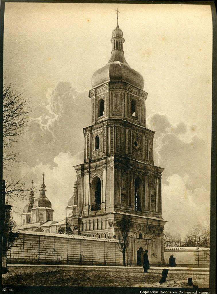 Софиевский собор с Софиевской улицы