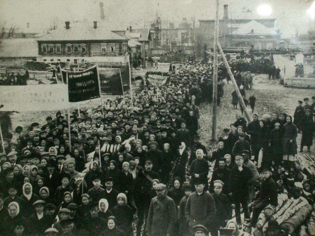 Демонстрация в селе Тезино в 1917 году