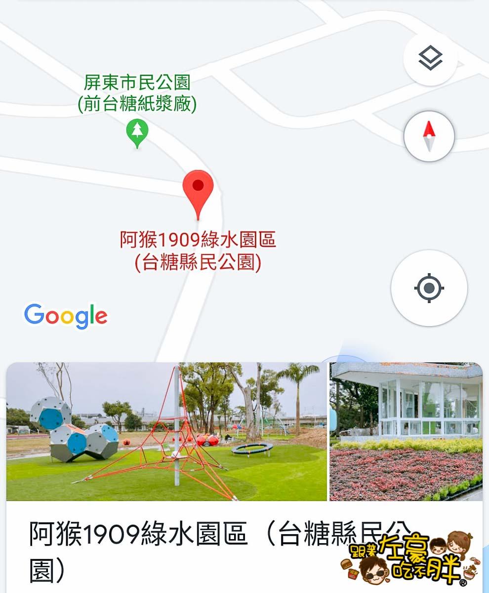 屏東親子公園-阿猴1909綠水園區-29