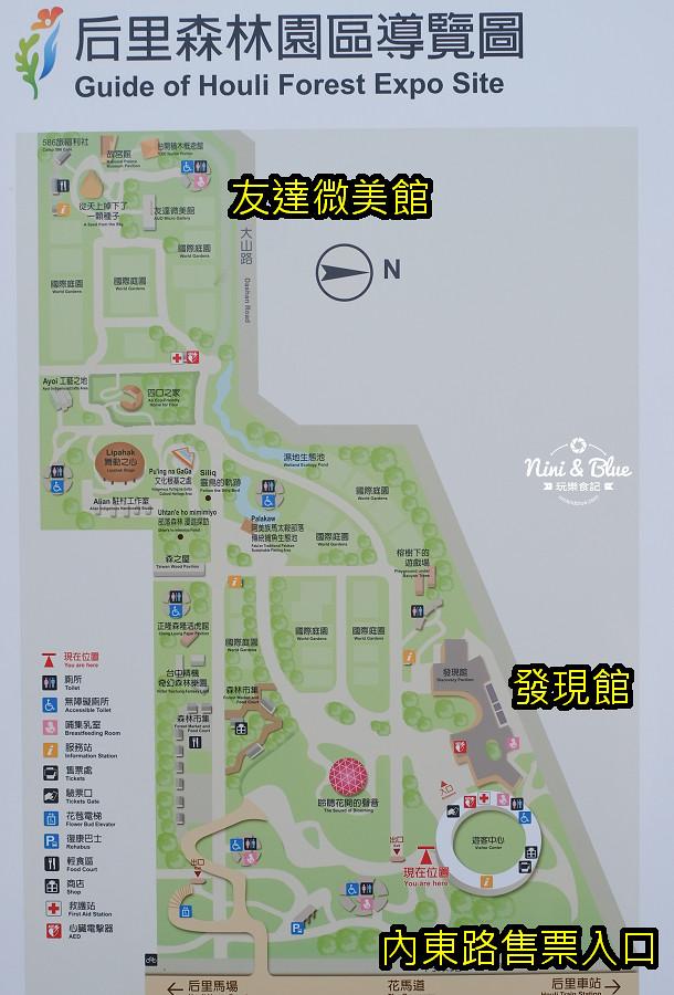 台中花博 后里森林園區 友達微美館35