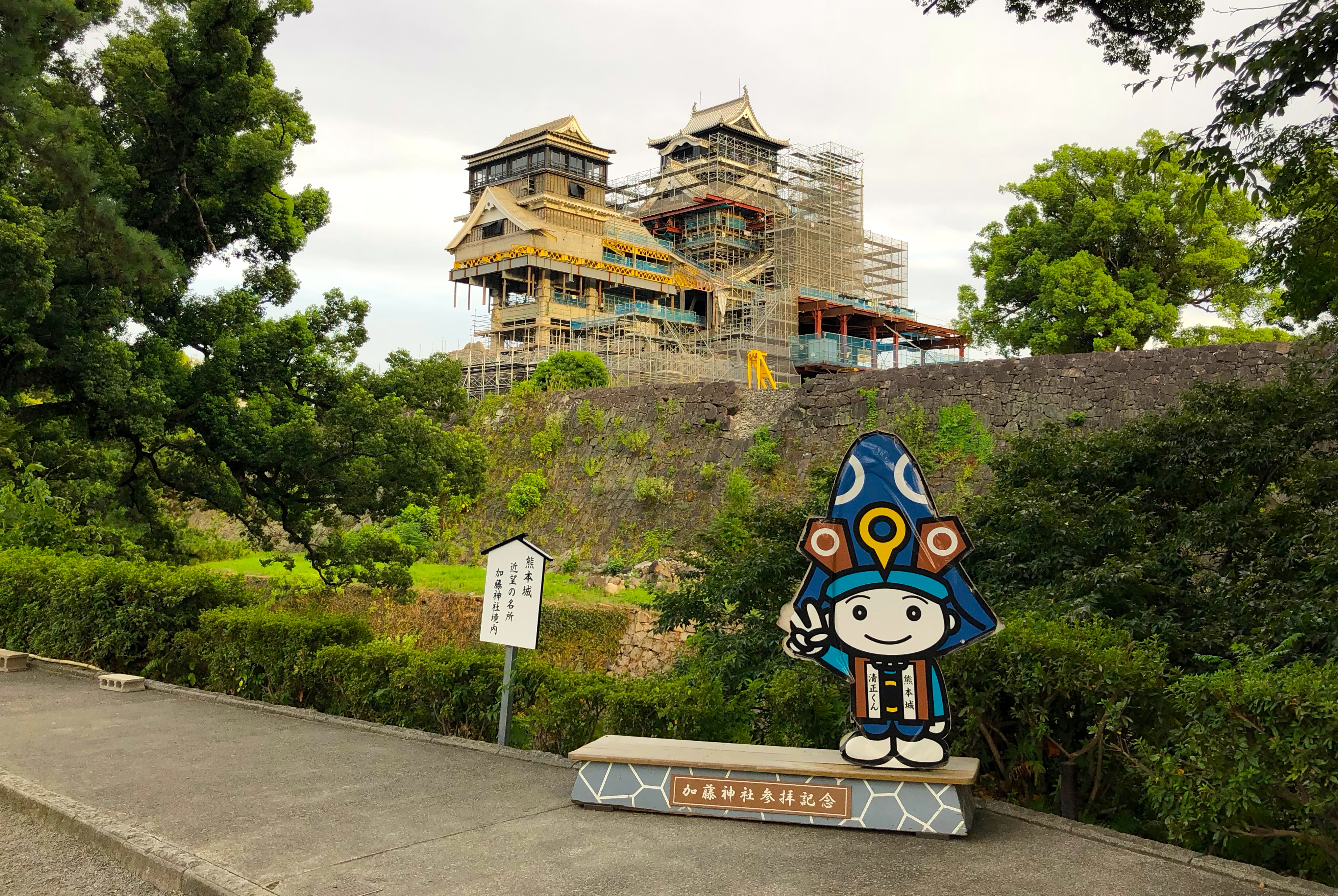 kumamoto city, Japan, 2018 137