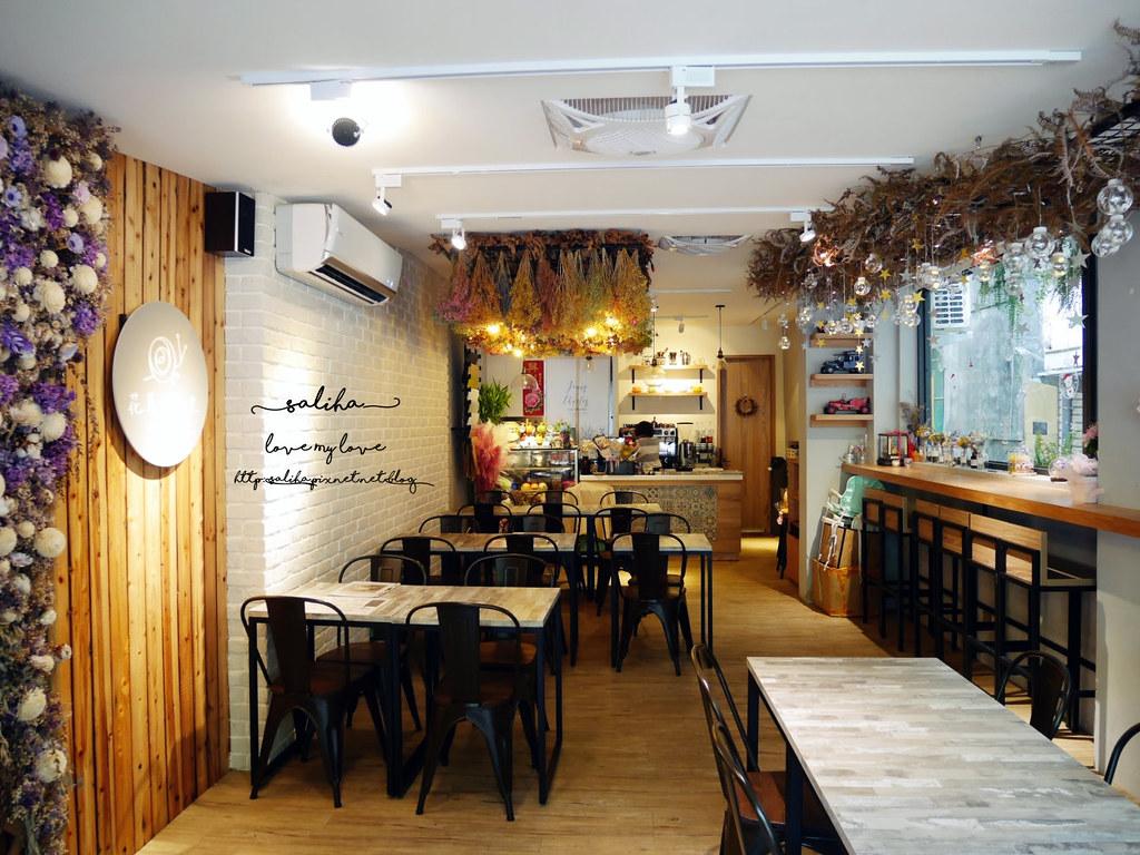新店區公所附近咖啡館餐廳推薦花草慢食光 (6)