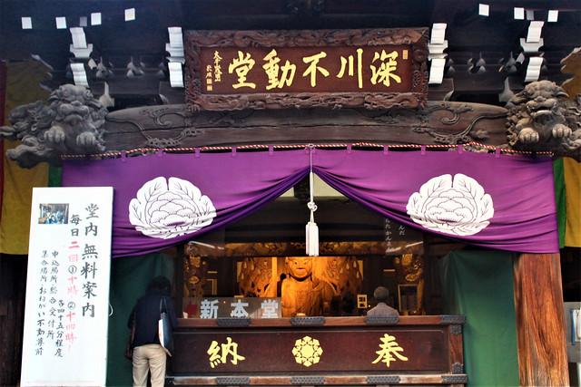 tomiokafudo015