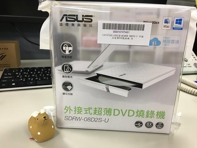 但實物就是一個內容物已經有保護過的DVD燒錄機了啊@ASUS華碩SDRW-08D2S-U外接式超薄DVD燒錄機