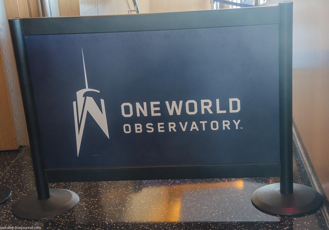 Нью-Йорк_обсерватория One World-73