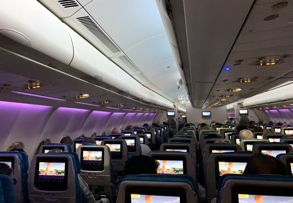 Srilankan Airlines London To Colombo A330 300 Economy Review