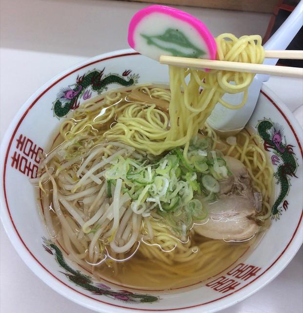 Japanese Taste Rahmen