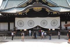 Tokyo - Yasukuni shrine