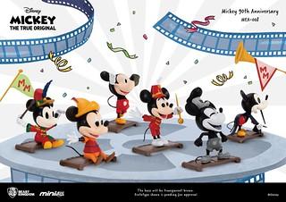 各種米奇要佔滿你的辦公桌啦~ 野獸國 Mini Egg Attack 系列【米奇90週年】Mickey 90th Anniversary MEA-008