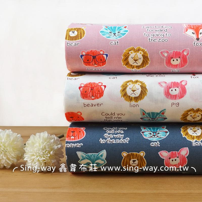 動物臉譜 小豬 熊 貓咪 狐狸 海狸 獅子 可愛動物 手工藝DIY布料 CA450762