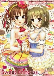 (C84) [milkberry (Kisaragi Miyu)] Sweet Princess (THE IDOLM@STER CINDERELLA GIRLS)