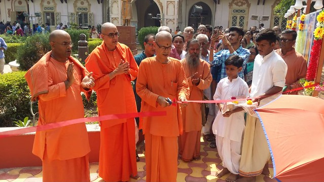 Exhibition on the life and teachings of Swami Vivekananda and water cooler