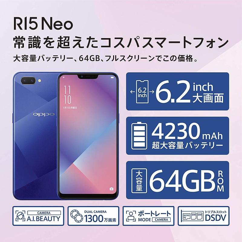 OPPO R15 Neo (3)
