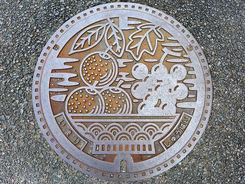 Imari Saga, manhole cover 2 (佐賀県伊万里市のマンホール2)