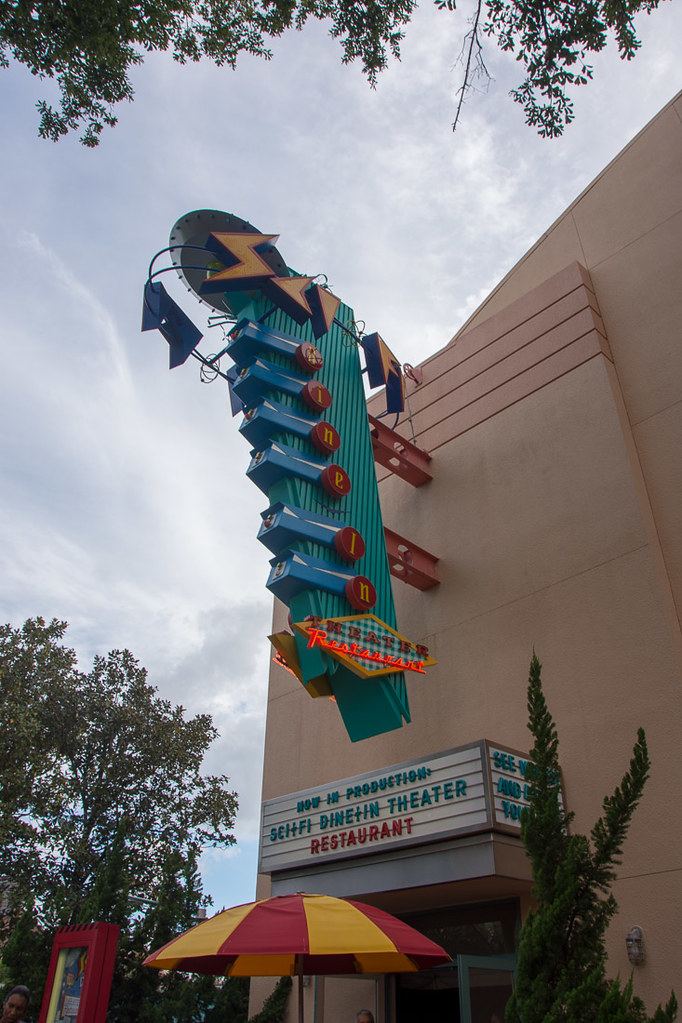 Exterior Sign for Sci-Fi Dine In Theater Restaurant
