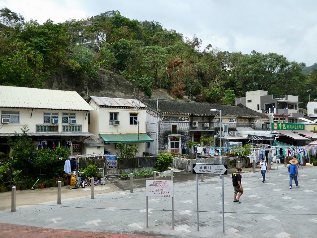 Pai Tau Village, New Territories, Hong Kong
