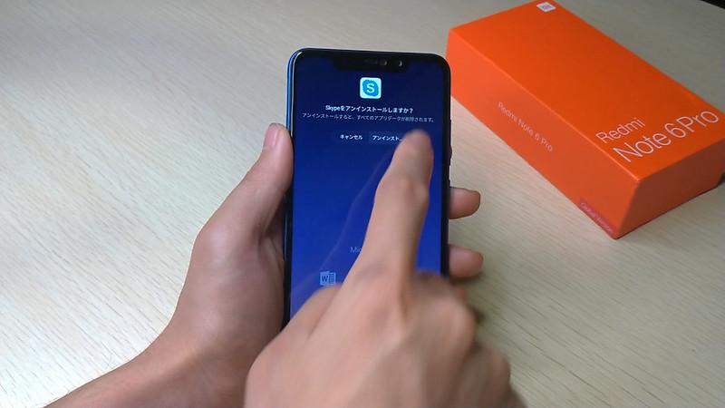 Xiaomi Redmi Note 6 Pro 開封 (47)