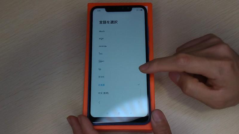 Xiaomi Redmi Note 6 Pro 開封 (38)
