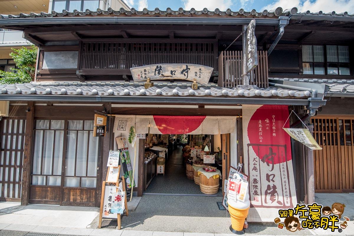 日本名古屋 犬山城+老街(中部探索之旅)-67