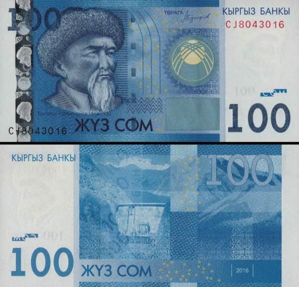 100 Som Kirgizsko 2016-17, P26b