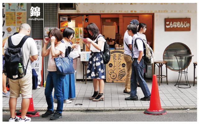 錦市場-5