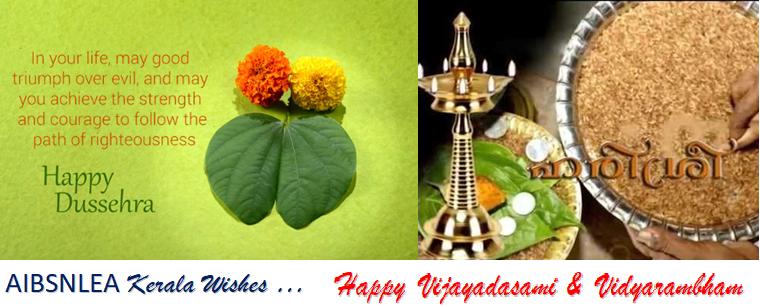 vijayadasami and vidyarambham